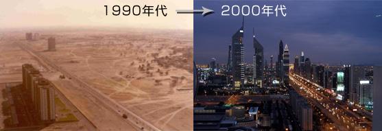 19902000.jpg