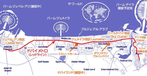 ドバイ地図